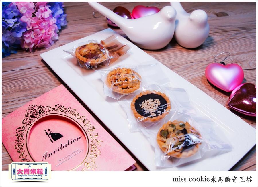 米思酷奇堅果豆塔禮盒-喜餅推薦-millychun0015.jpg