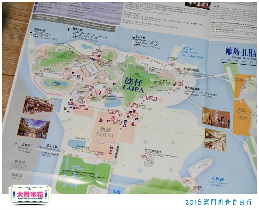 2016 MACAU澳門美食自由行程表-millychun0007.jpg