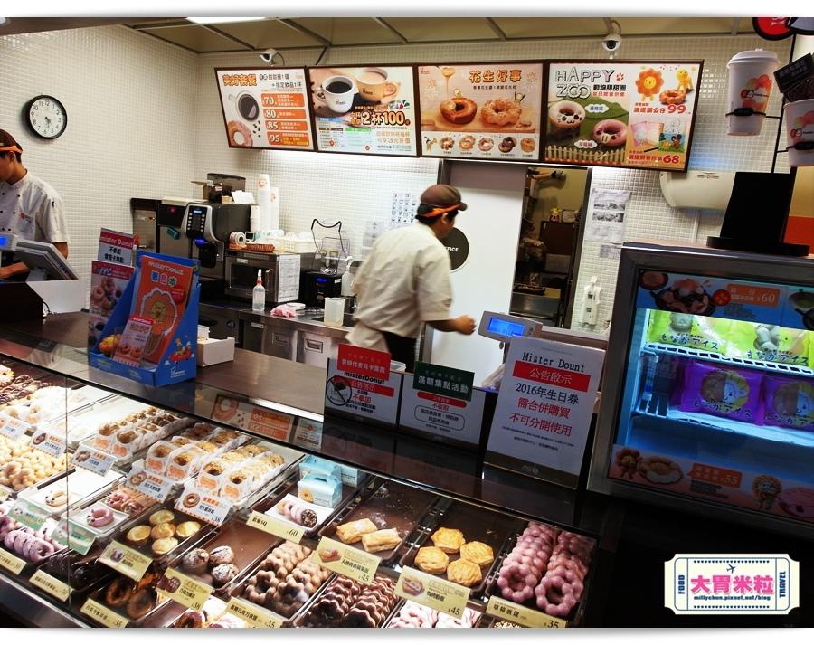 2016mister donut花生甜甜圈推薦-millychun0002.jpg