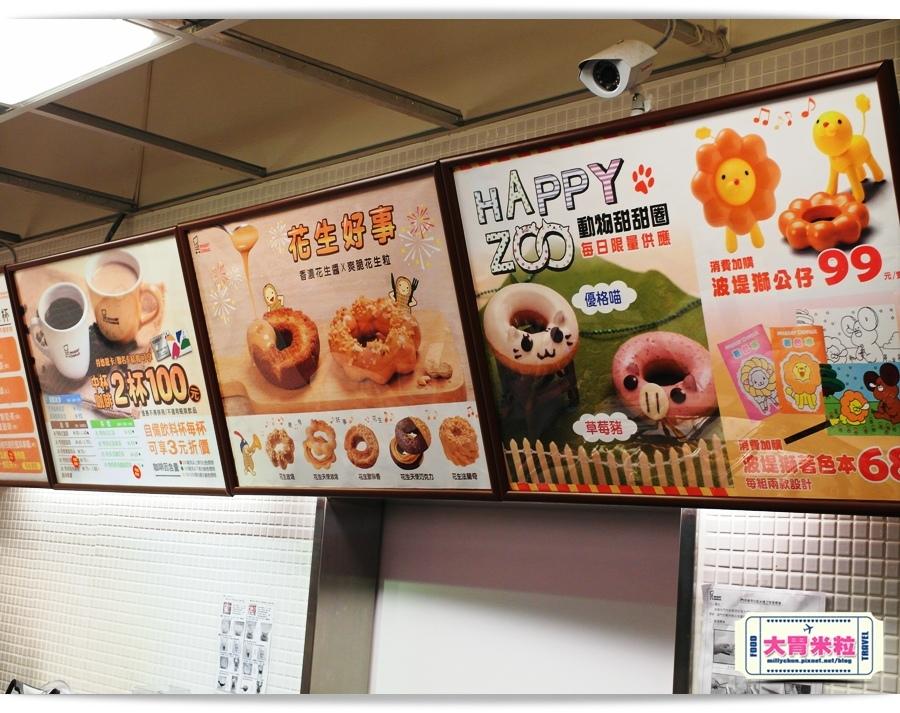 2016mister donut花生甜甜圈推薦-millychun0003.jpg