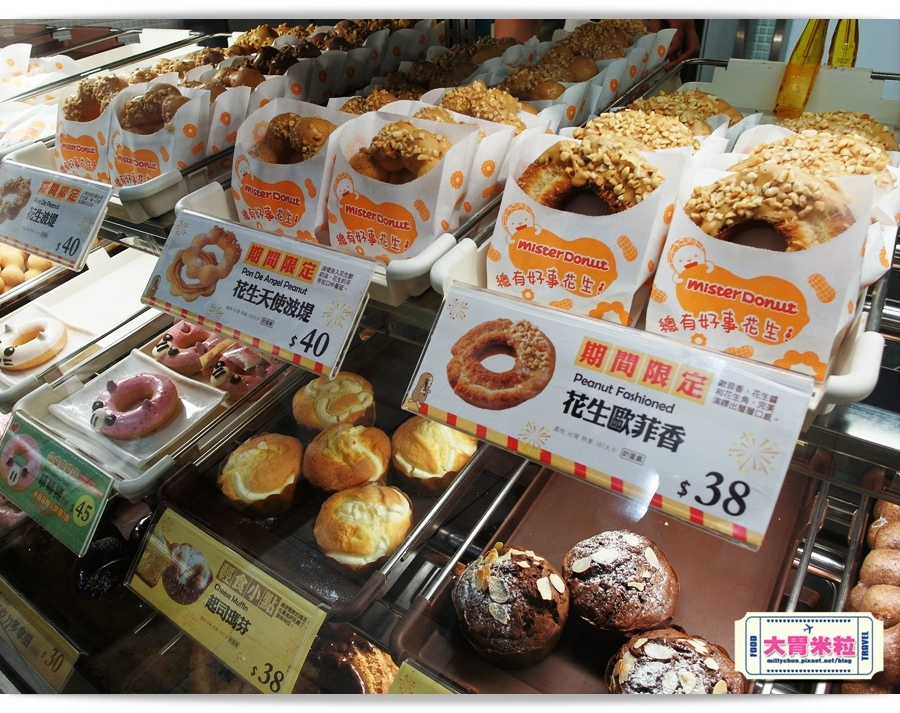 2016mister donut花生甜甜圈推薦-millychun0005.jpg