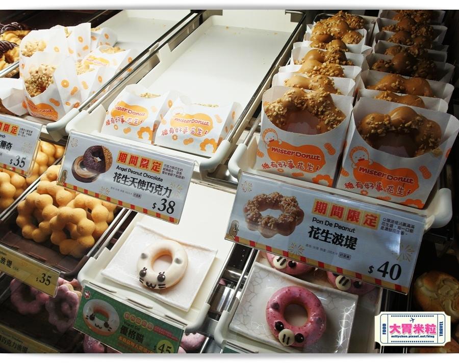 2016mister donut花生甜甜圈推薦-millychun0006.jpg