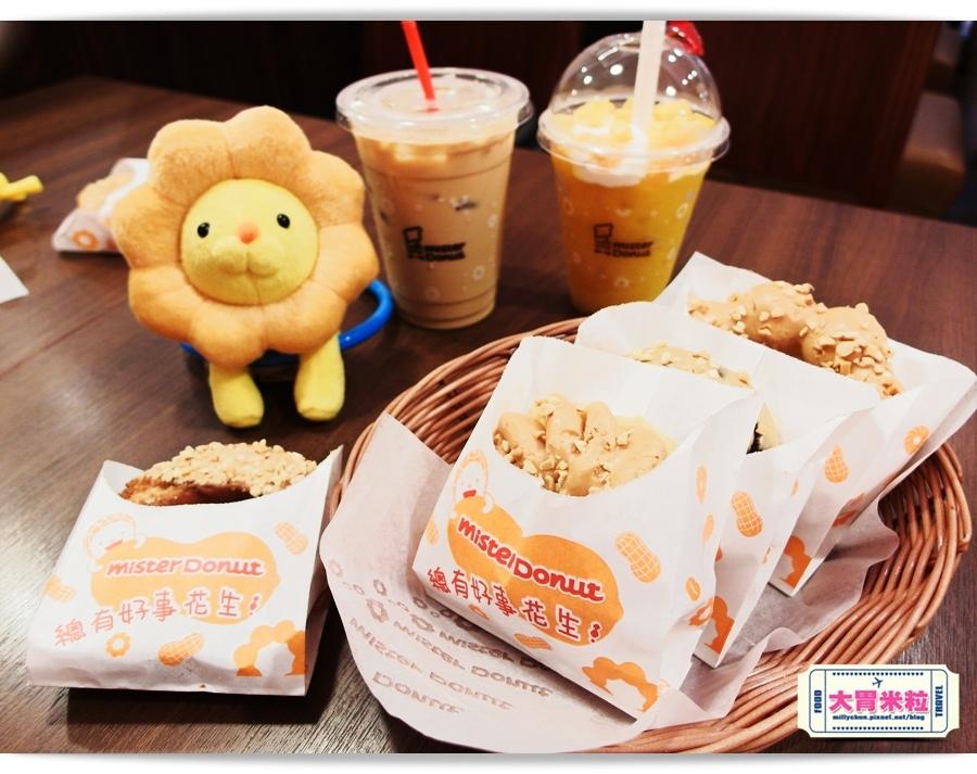 2016mister donut花生甜甜圈推薦-millychun0009.jpg