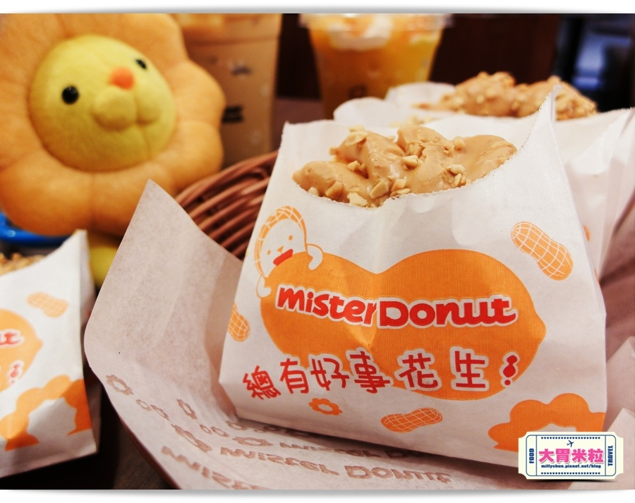 2016mister donut花生甜甜圈推薦-millychun0010.jpg