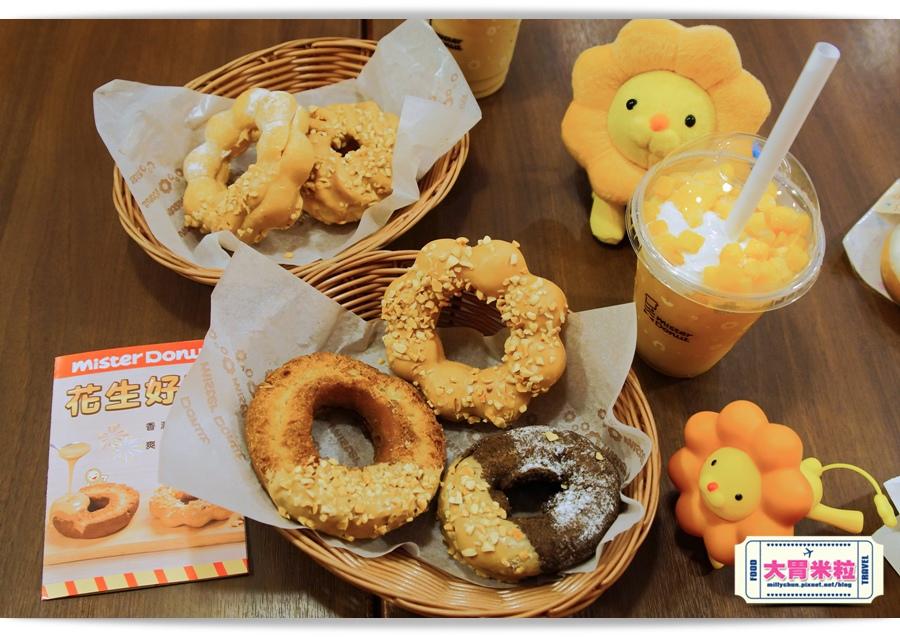 2016mister donut花生甜甜圈推薦-millychun0016.jpg