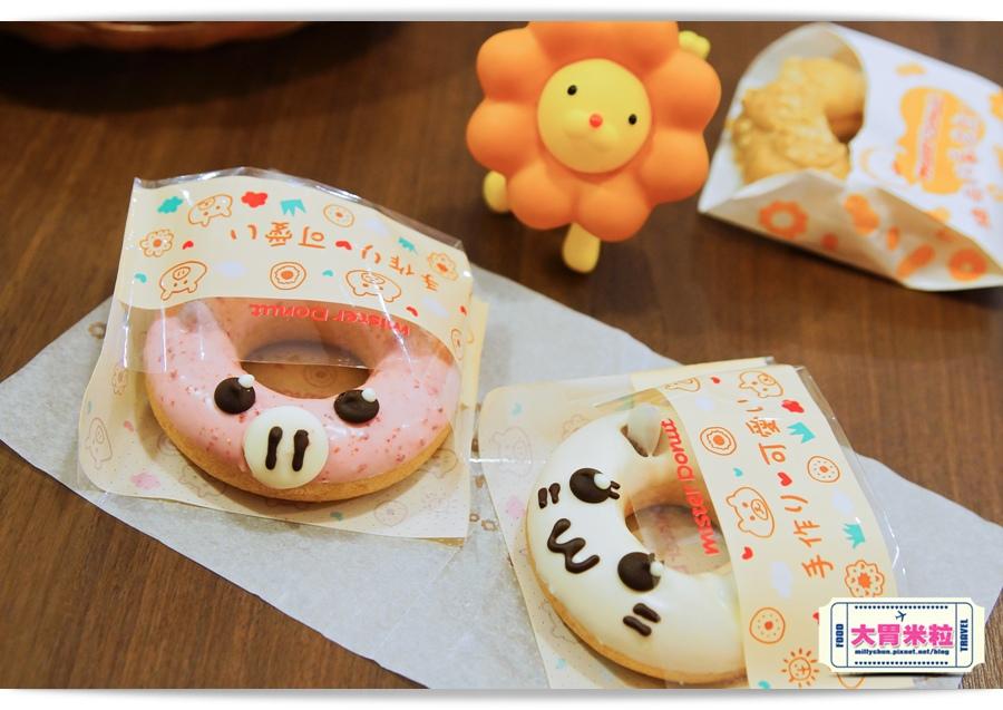 2016mister donut花生甜甜圈推薦-millychun0025.jpg