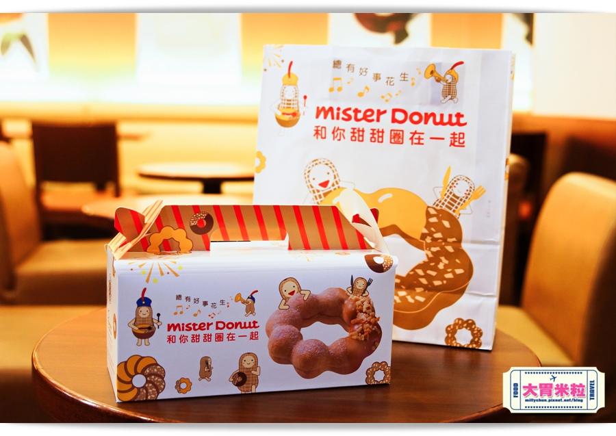 2016mister donut花生甜甜圈推薦-millychun0030.jpg