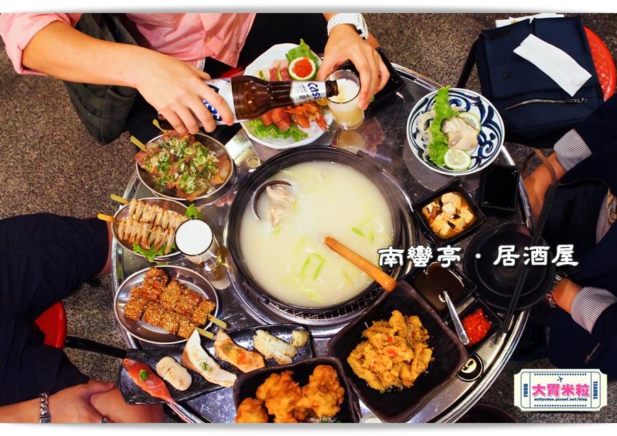 高雄南蠻亭炭火燒鳥居酒屋推薦-millychun0063.jpg