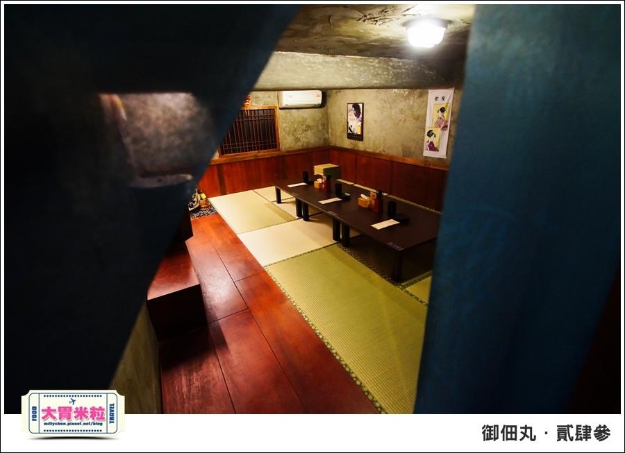 御佃丸貳肆參-高雄關東煮居酒屋推薦-millychun0079.jpg