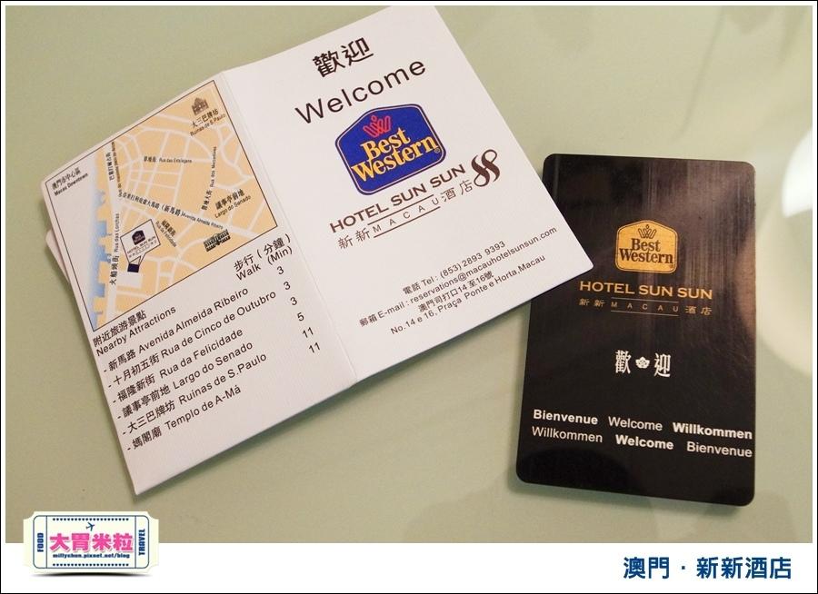 MACAU澳門新新酒店-澳門平價住宿推薦-millychun0021.jpg