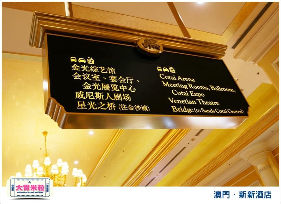 MACAU澳門新新酒店-澳門平價住宿推薦--millychun0043.JPG