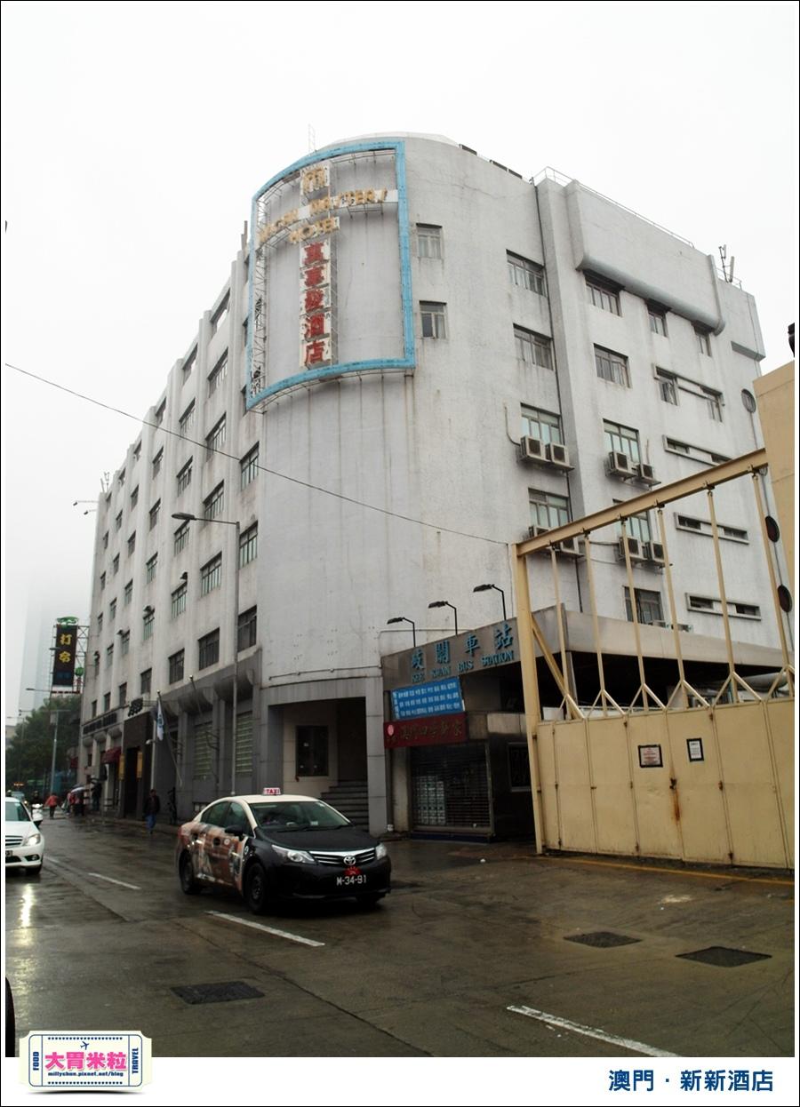 MACAU澳門新新酒店-澳門平價住宿推薦--millychun0062.JPG