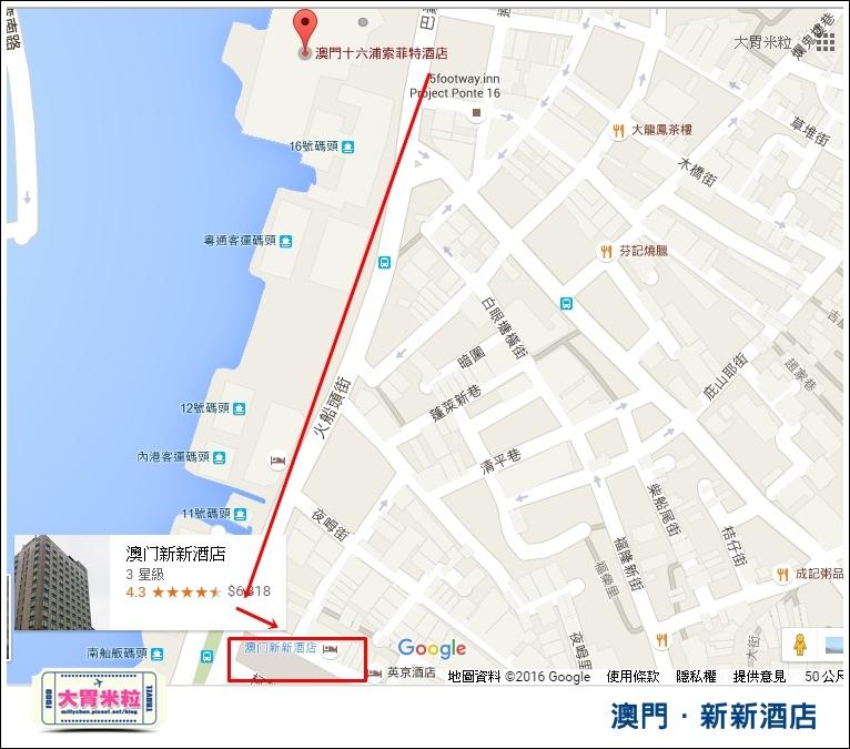 MACAU澳門新新酒店-澳門平價住宿推薦--millychun0065.jpg