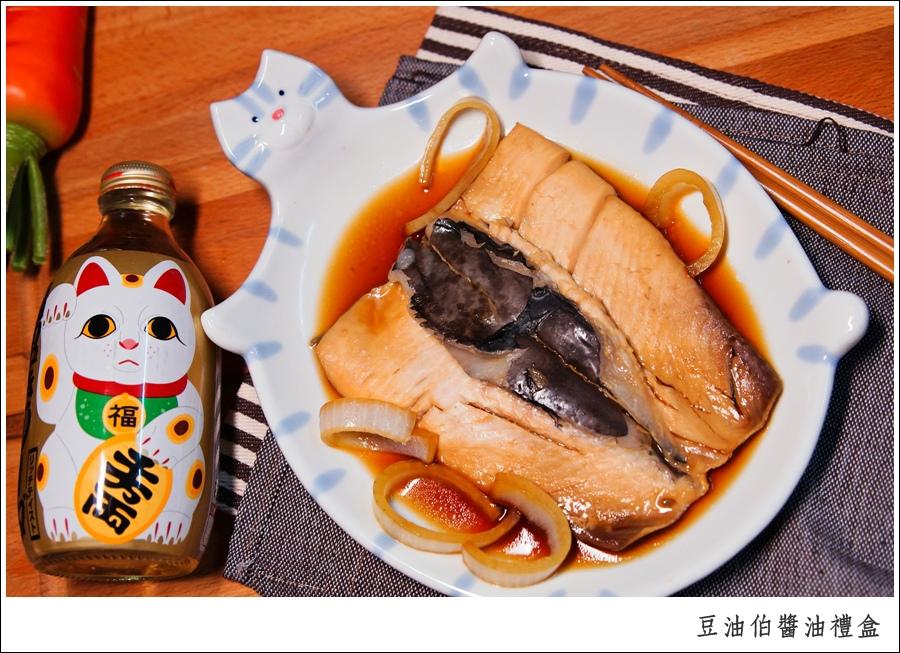 醬釀虱目魚-醬油料理推薦-豆油伯醬油伴手禮盒4-millychun0006.jpg