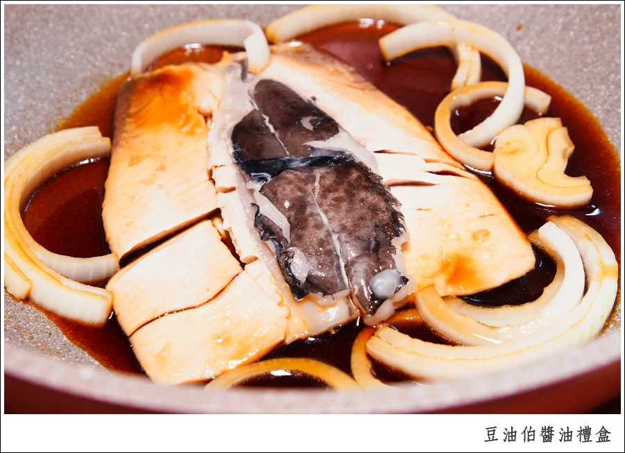 醬釀虱目魚-醬油料理推薦-豆油伯醬油伴手禮盒4-millychun0008.jpg