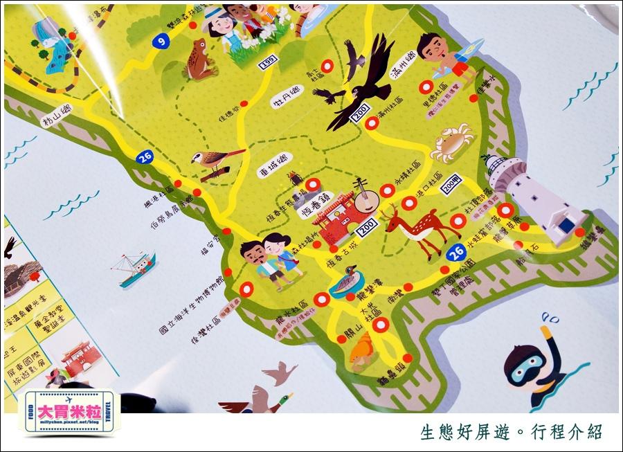 屏東旅遊景點推薦-生態好屏遊-老七佳石板屋巡禮-millychun0070.JPG