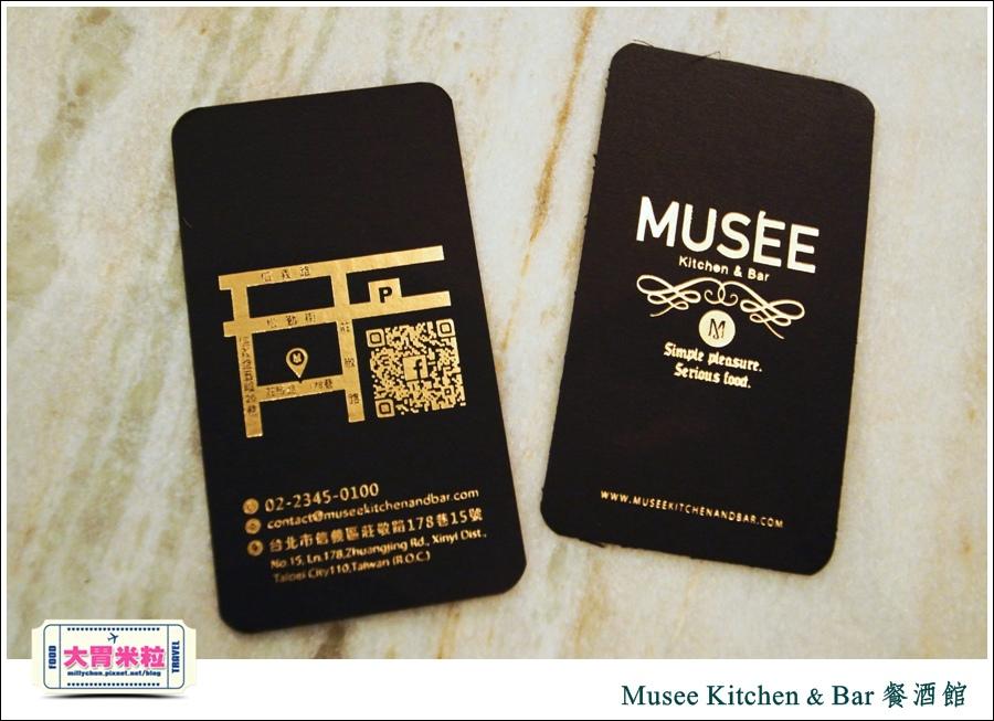 台北特色餐酒館推薦-Musee Kitchen & bar 工業風傢俱餐酒館-millychun0054.jpg