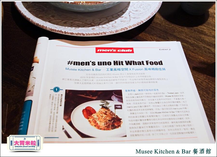 台北特色餐酒館推薦-Musee Kitchen & bar 工業風傢俱餐酒館-millychun0076.jpg