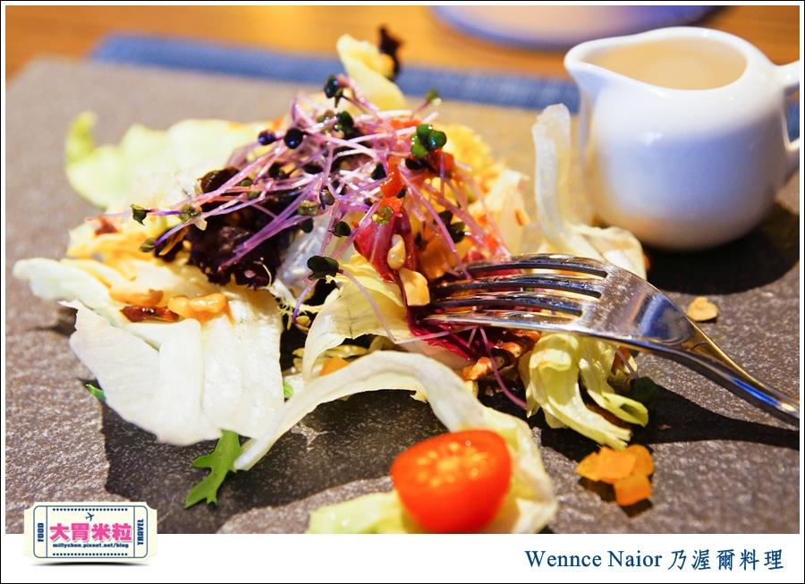 台北無國界料理推薦@WennceNaior乃渥爾料理-鮮蝦貓耳朵麵@大胃米粒0015.jpg