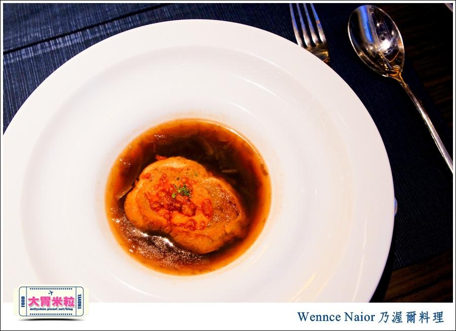 台北無國界料理推薦@WennceNaior乃渥爾料理-鮮蝦貓耳朵麵@大胃米粒0016.jpg
