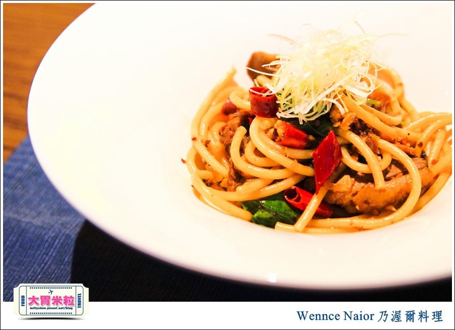 台北無國界料理推薦@WennceNaior乃渥爾料理-鮮蝦貓耳朵麵@大胃米粒0018.jpg