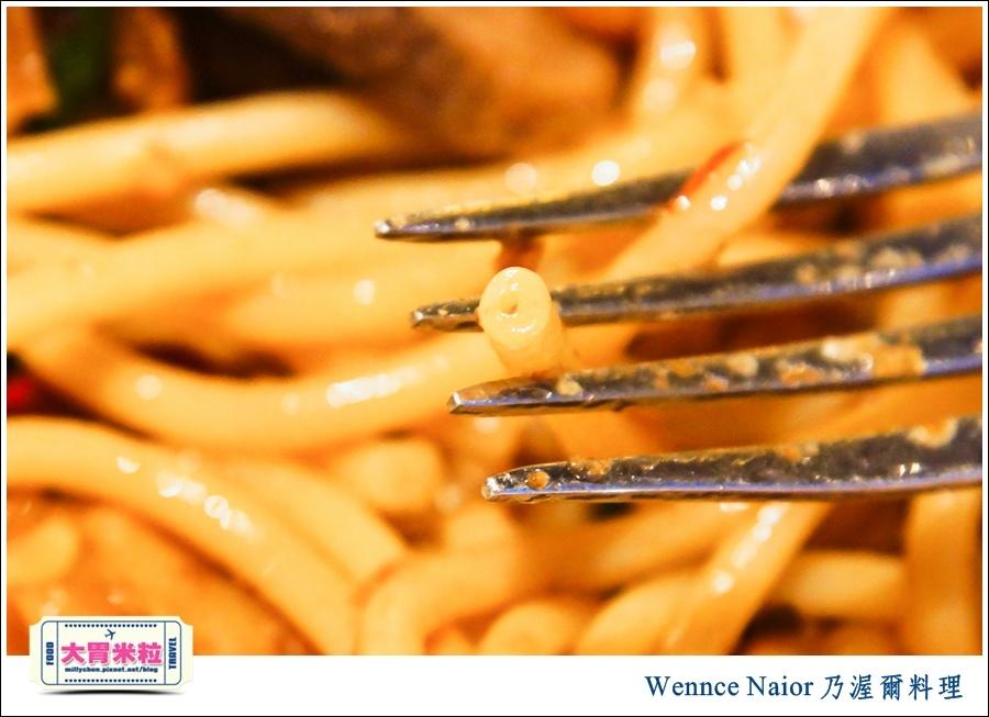 台北無國界料理推薦@WennceNaior乃渥爾料理-鮮蝦貓耳朵麵@大胃米粒0027.jpg