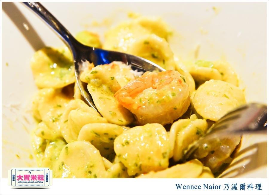 台北無國界料理推薦@WennceNaior乃渥爾料理-鮮蝦貓耳朵麵@大胃米粒0032.jpg
