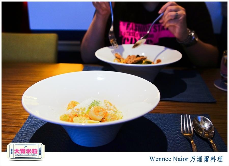 台北無國界料理推薦@WennceNaior乃渥爾料理-鮮蝦貓耳朵麵@大胃米粒0033.jpg