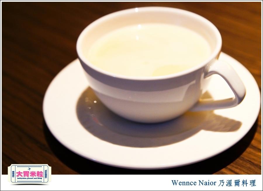 台北無國界料理推薦@WennceNaior乃渥爾料理-鮮蝦貓耳朵麵@大胃米粒0034.jpg