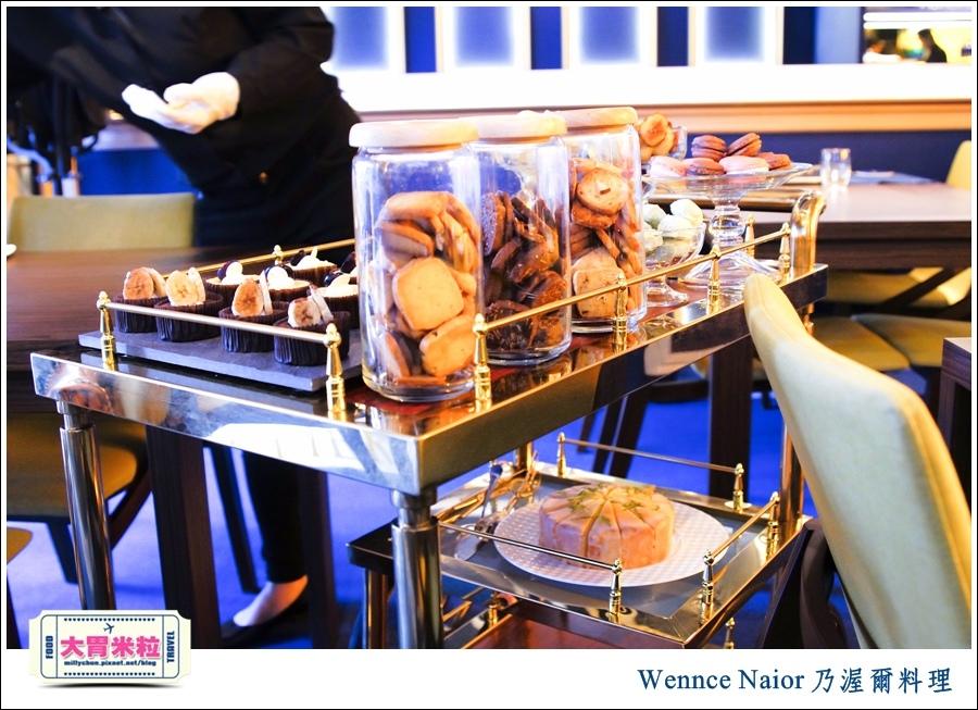 台北無國界料理推薦@WennceNaior乃渥爾料理-鮮蝦貓耳朵麵@大胃米粒0037.jpg