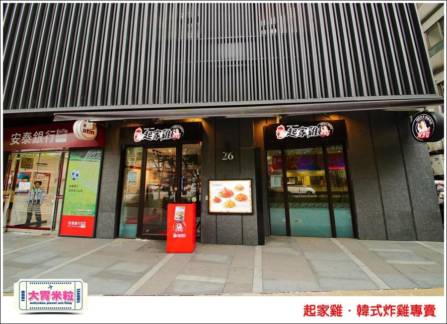 台北韓式炸雞推薦@起家雞Cheogajip哇樂炸雞@大胃米粒0002.jpg