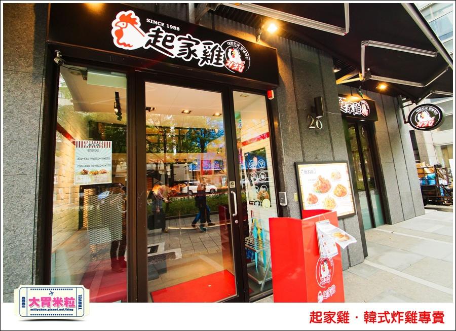 台北韓式炸雞推薦@起家雞Cheogajip哇樂炸雞@大胃米粒0003.jpg