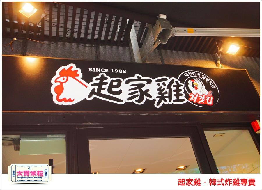 台北韓式炸雞推薦@起家雞Cheogajip哇樂炸雞@大胃米粒0004.jpg