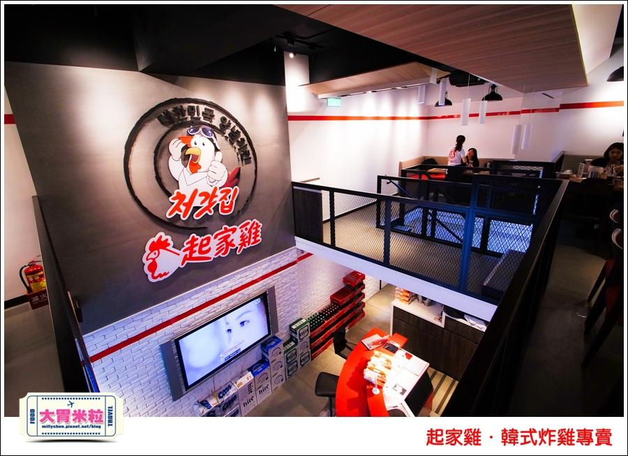 台北韓式炸雞推薦@起家雞Cheogajip哇樂炸雞@大胃米粒0011.jpg