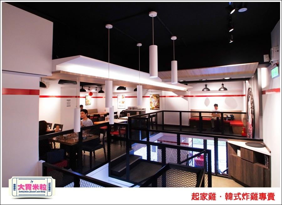 台北韓式炸雞推薦@起家雞Cheogajip哇樂炸雞@大胃米粒0012.jpg