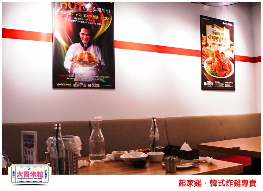台北韓式炸雞推薦@起家雞Cheogajip哇樂炸雞@大胃米粒0016.jpg
