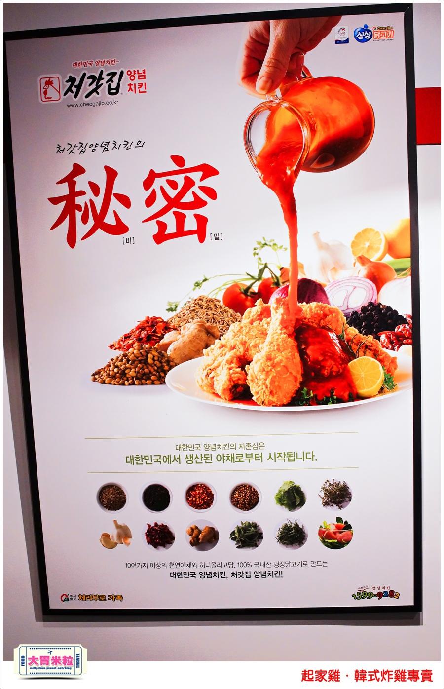 台北韓式炸雞推薦@起家雞Cheogajip哇樂炸雞@大胃米粒0017.jpg