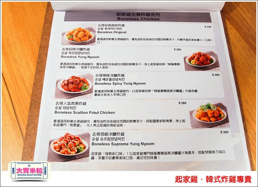 台北韓式炸雞推薦@起家雞Cheogajip哇樂炸雞@大胃米粒0025.jpg