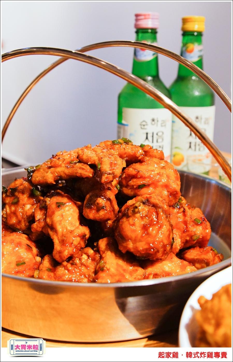 台北韓式炸雞推薦@起家雞Cheogajip哇樂炸雞@大胃米粒0042.jpg
