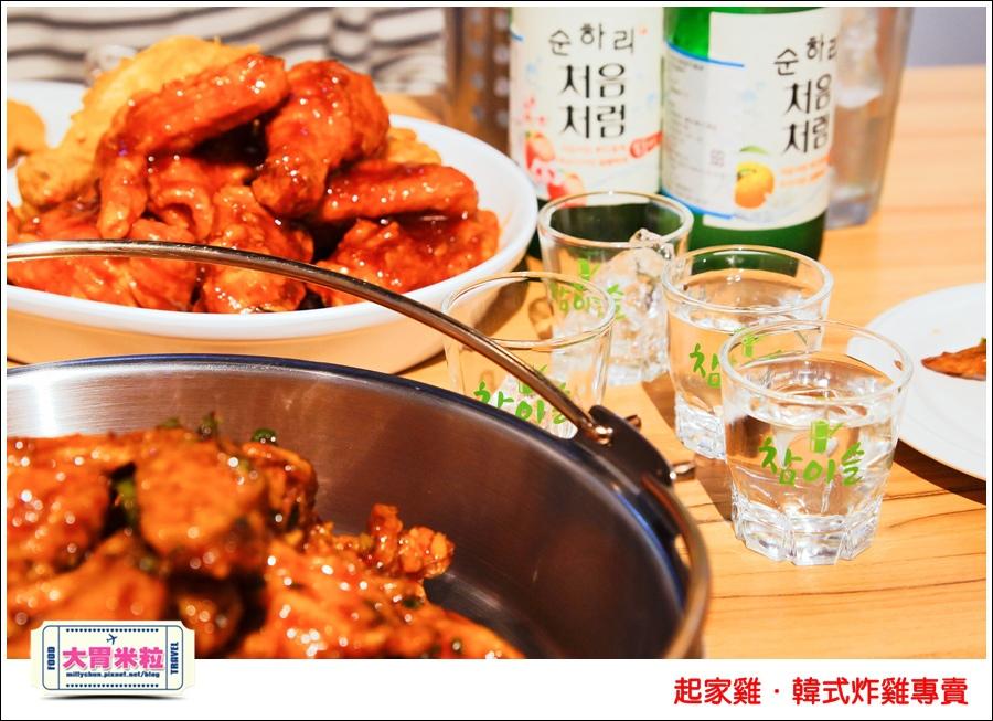 台北韓式炸雞推薦@起家雞Cheogajip哇樂炸雞@大胃米粒0049.jpg