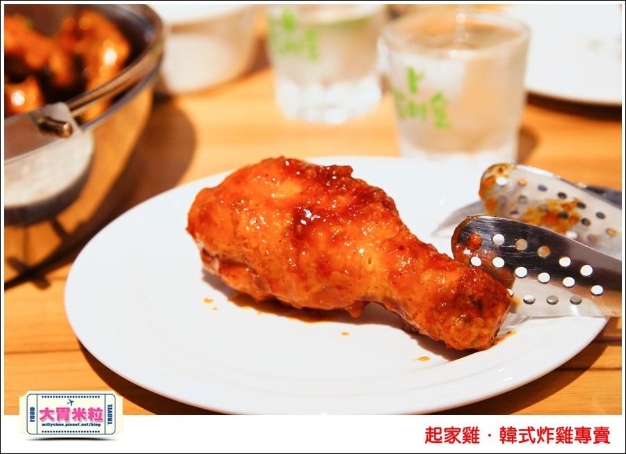 台北韓式炸雞推薦@起家雞Cheogajip哇樂炸雞@大胃米粒0052.jpg
