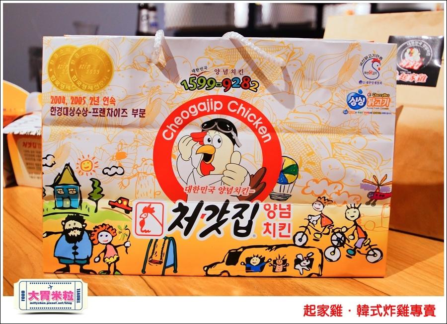 台北韓式炸雞推薦@起家雞Cheogajip哇樂炸雞@大胃米粒0060.jpg