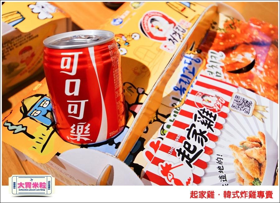 台北韓式炸雞推薦@起家雞Cheogajip哇樂炸雞@大胃米粒0059.jpg