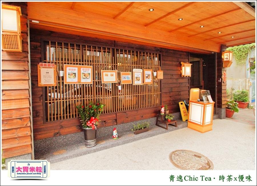 台北日式甜點推薦@青逸Chic Tea.時茶x慢味@大胃米粒0002.jpg