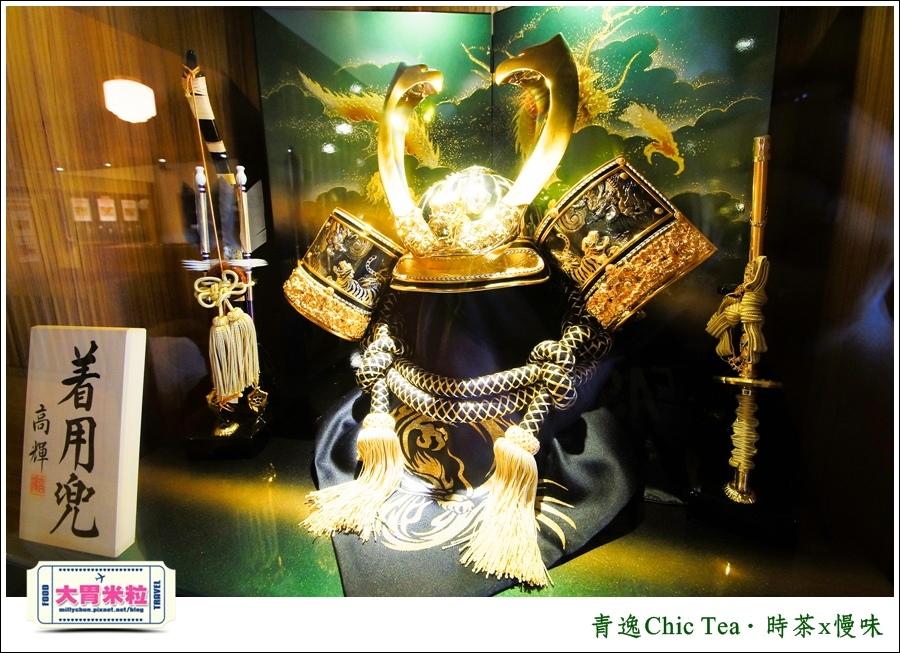台北日式甜點推薦@青逸Chic Tea.時茶x慢味@大胃米粒0010.jpg