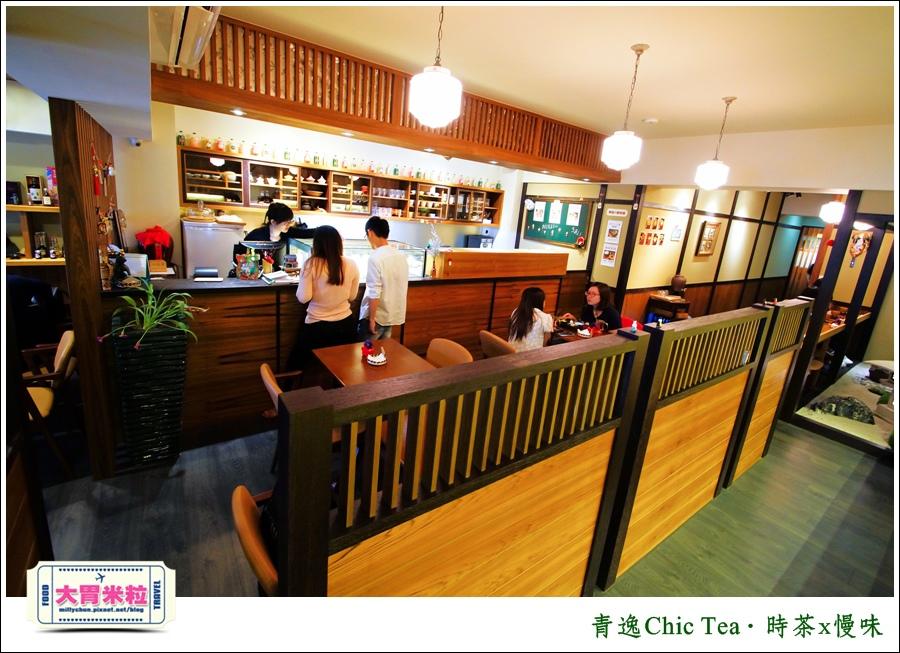 台北日式甜點推薦@青逸Chic Tea.時茶x慢味@大胃米粒0011.jpg
