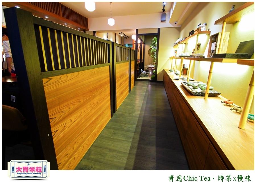 台北日式甜點推薦@青逸Chic Tea.時茶x慢味@大胃米粒0012.jpg