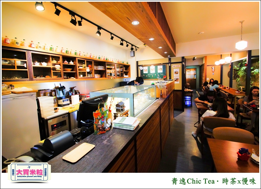 台北日式甜點推薦@青逸Chic Tea.時茶x慢味@大胃米粒0017.jpg