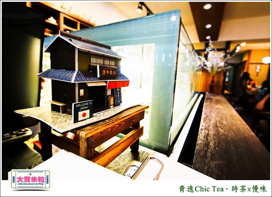 台北日式甜點推薦@青逸Chic Tea.時茶x慢味@大胃米粒0018.jpg