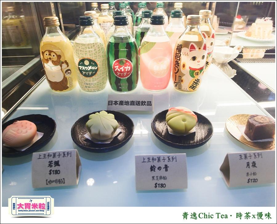 台北日式甜點推薦@青逸Chic Tea.時茶x慢味@大胃米粒0019.jpg